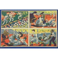 1930's University Baseball Japanese Menko Cards Uncut Sheets
