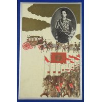 1920's Japanese Postcard Commemorative for Imperial Visit to Osaka ( Portrait of Emperor Hirohito & Imperial Guards )