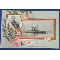 1900's Japanese Navy Postcard : Admiral Togo Heihachiro, Battleship MIKASA & Art of Cherry Blossoms showing Japan-Britain Alliance
