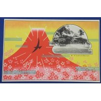 1940 Japanese Postcards Commemorative for the Celebration of the 2600th year of the Imperial Reign (founding of Japan) / Art of Mount. Fuji , Shinto Religious Bird & Shrine (Minatonagwa Shrine)