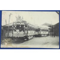 1900's Japanese Photo Postcard : Decorated Train for Welcoming the American Fleet ( Great White Fleet )