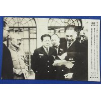 "1943 Japanese News Photo Card ""Prime Minister Tojo Hideki flew to Nanjing China to meet President Wang Jingwei & his government leaders (Japan's puppet government in China) """