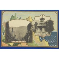 1922 Japanese Postcards : Korea Pavilion of Tokyo Exposition Commemorative for the Peace ( after WW1)