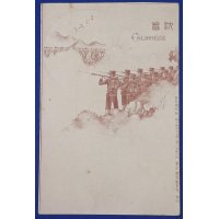"1900's Japanese Postcards : Art of Military Education ""Bushido Postcards"" (Calmness)"