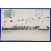 "1900's Japanese Postcard ""Fete at Yokohama on the arrival of the cruisers NISSHIN & KASUGA"" with a postage stamp & cancel of the French concession Tianjin, China"