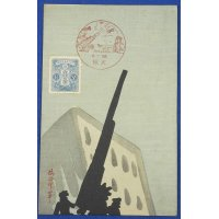 1934 Japanese Woodblock Print Postcard Commemorative for the Kinki District Anti Air Raid Drill