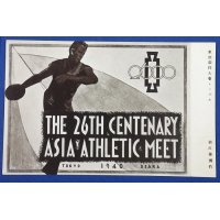 "1940 Japanese Postcards ""East Asia Athletic Meeting Commemorative for the 2600th Year of the Imperial Reign & Advertising of German Movie Olympia Part 1, Festival of Nations"""
