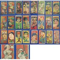 1950's Baseball Japanese Menko Cards