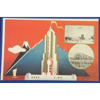 1930's Japanese Postcards : Taiwan Exposition for 40th Anniversary of the Administration of Governor-General of Taiwan