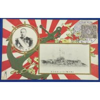 1907 Russo Japanese War Navy Postcard :  Seized Russian Battleship Oryol (renamed as battleship IWAMI ) & Photo of Admiral Togo Heihachiro