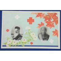 1930's Japanese Postcards Commemorative for the 15th International Red Cross Conference / Henry Dunant & Sano Tsunetami