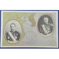 "1900's Japanese Navy Postcard ""12th Anniversary of Battle of the Yalu River ( First Sino Japanese War )"" Togo Heihachiro , Captain of cruiser Naniwa / Kabayama_Sukenori ,  the Chief of the Naval General Staff"