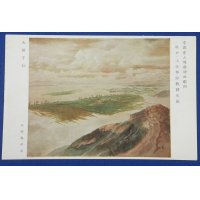 "1930's Sino Japanese War Battle Scenes Art Postcards ""Sakaguchi & Uezumi Units Battle History Paintings donated to Kyoto Ryozen Gokoku-jinja Shrine"" "" Great Yangtze River """