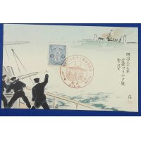 1930's Russo Japanese War Navy Art Woodblock Print Postcards 30th Anniversary of the Battle of Japan Sea (Battle of Tsushima) / Art of the Sea Battle (Sinking Russian warship Varyag )
