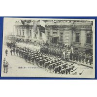 "Late 1910's Japanese Photo Postcard ""Japanese army's ceremony of exchanging salutes (with the other allied armies) at Vladivostok "" / The Siberian Intervention of the WW1 Entente Powers during the Russian Civil War"