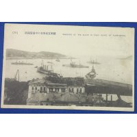 "Late 1910's Japanese Photo Postcard ""Warships of Japan, United Kingdom, United States & China Guarding the Vladivostok Port""/ The Siberian Intervention of the WW1 Entente Powers during the Russian Civil War"