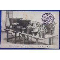 "1910's Russo-Japanese War Postcard ""Russian army's various kinds of cooking utensils"" (Exhibition of the spoils of the war at Port Arthur)"