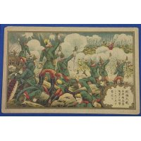 "1910's Japanese WW1 Battle Scenes Art Postcards ""The Great War of the World Powers"" ""British-French allied forces intercepted the German Army & defeated them."""