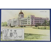 1930's Japanese Postcard : Office building of the Governor-General of Korea