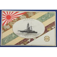 1930's Japanese Navy Postcards Commemorative for Launching of Battleship Kaga at The Kawasaki Dockyard / Photo of the ship & art of Kanzawa Castle etc