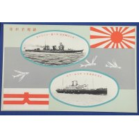 1930's Japanese Postcards Commemorative for Boarding to Visit the Naval Review / Osaka Shosen (merchant vessel) Ltd. / cruiser_Nachi & HORAI MARU for the Taiwan line