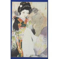 """1930's Japanese Postcards : Art of Women """"Postcards for comfort of the Imperial Army soldiers"""" / """"Senninbari""""  by Iwata Sentaro"""