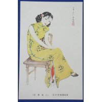 "1930's Japanese Postcards : Art of Women ""Postcards for comfort of the Imperial Army soldiers"" / ""The beauty of Tianjin"""