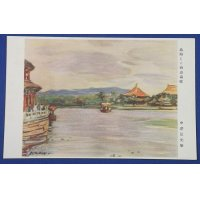 "1940 Sino Japanese War Postcards : Artworks describing Beijing , China "" Distant view of the Western Mounts. from Beihai """