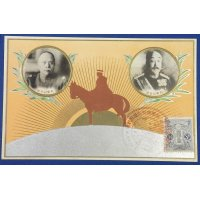 1920's Japanese Postcards Commemorative for the Special Large Scaled Army Maneuvers at Nagoya (Aichi Pref.) / Cavalry art