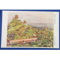 "1940 Sino Japanese War Postcards : Artworks describing Beijing , China "" View of Jingshan from the white tower"""