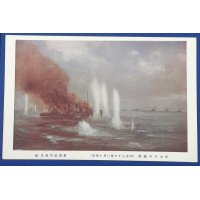 "1930's Japanese Postcards "" Admiral Togo Heihachiro Museum Memorial Postcards""/ Russo Japanese War Navy Art , Admiral's calligraphy work & Nationalism Song Lyrics "" ""Sea Battle off Ulsan ( 14 Aug, Meiji 37)"""