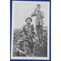 "1930's Sino Japanese War time Postcards : Photos of Chinese Army Officers & Soldiers ""Chinese Army soldiers at meal """