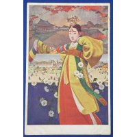1930's Japanese Postcard : Korean lady in traditional costume / published by Keijo (Seoul , Korea) Sponsoring Society (for the Korea Expo.)