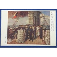 "1930's Japanese Postcards "" Admiral Togo Heihachiro Museum Memorial Postcards""/ Russo Japanese War Navy Art , Admiral's calligraphy work & Nationalism Song Lyrics "" ""Battle of Japan Sea (Tsushima) Admiral Togo on the flagship MIKASA ( 27 May, Meiji 38 = 1905) """