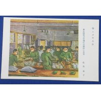 """1940's Japanese Pacific War time Postcards """"The Art Exhibition of Fighting Youth Soldiers"""" / Art of Youth Airman , Tank , Anti Aircraft Gun etc / paint works by a patriotic art group """"The Female Painters Serving Society"""" / """"Dining hall of Tokyo Army Youth Airmen School""""  paint work by Matsumi Hideko"""