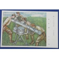 """1940's Japanese Pacific War time Postcards """"The Art Exhibition of Fighting Youth Soldiers"""" / Art of Youth Airman , Tank , Anti Aircraft Gun etc / paint works by a patriotic art group """"The Female Painters Serving Society"""" / """"Altitude measurement equipment"""" paint work by Hirata Yasushi"""