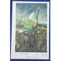"1940's Japanese Pacific War time Postcards ""The Art Exhibition of Fighting Youth Soldiers"" / Art of Youth Airman , Tank , Anti Aircraft Gun etc / paint works by a patriotic art group ""The Female Painters Serving Society"" / "" Shooting artillery shell from soul""  paint work by Hasegawa Haruko"