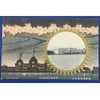 "1900's Japanese Postcards ""Tokyo Exposition"" & ""Tokyo Industrial Exposition"