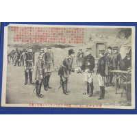 1910's Japanese Postcards : Biography of General Nogi Maresuke ( First Sino Japanese War , Russo Japanese War etc)