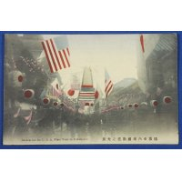 "1900's Japanese Photo Postcard ""Yokohama City welcoming the US Fleet (Great White Fleet)"" with flags & lanterns"