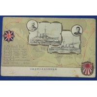 1900's Japanese Navy Postcard Commemorative for the arrival of the new battleships KATORI & KASHIMA (from Britain Vickers & Armstrong Whitworth) / Sea route map to bring the ships