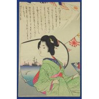 1900's Russo Japanese War Art Postcard : A Kimono Woman Holding Sensu , Thinking of the Sea Battle / US & UK Flags showing their support to Japan for the war / sent from a soldier of the 14th Division, the 3rd Army, stationed in Manchuria