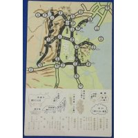 1930's Sino Japanese War time Postcard : Railway Map & Industries Data of The North China published by The North China Railway Co.