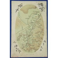 "1900's Russo Japanese War Postcard ""Map of Mukden ( China ) & neighboring areas""/ Railways"