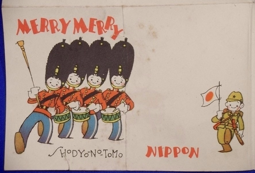 1930s Japanese Christmas Greeting Letter Sheet With Art