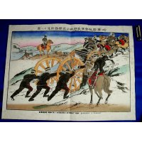 1904 Russo-Japanese WarField Artillery Attacking Force Advancing to Harbin in Rough Road