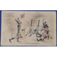 1900s Postcard Russo-Japanese War Anti Russia Satirical Art