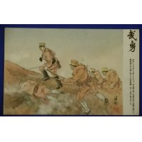 1910's Postcard Russo Japanese War Hero's Bravery