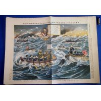 1905 Russo-Japanese War Print Russian Fleet Commander Rozhestvensky Being Captured