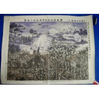 1914 WW1 Print Japan Germany War Battle of Tsingtao Qingdao